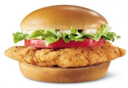 Crispy chicken sandwich £3.50